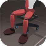 转椅模拟器:转椅上战争