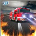 城市消防战士救援3D游戏ios
