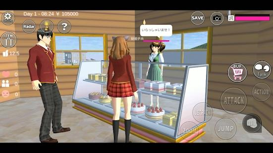 樱花校园模拟器1.038.54中文版