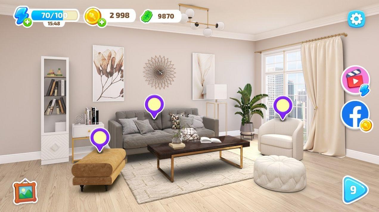 家居设计和数字填色游戏