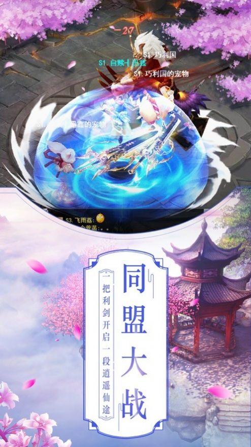神魔九州录手游官方正式版