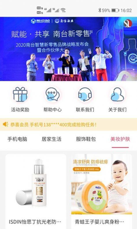 悦拼app