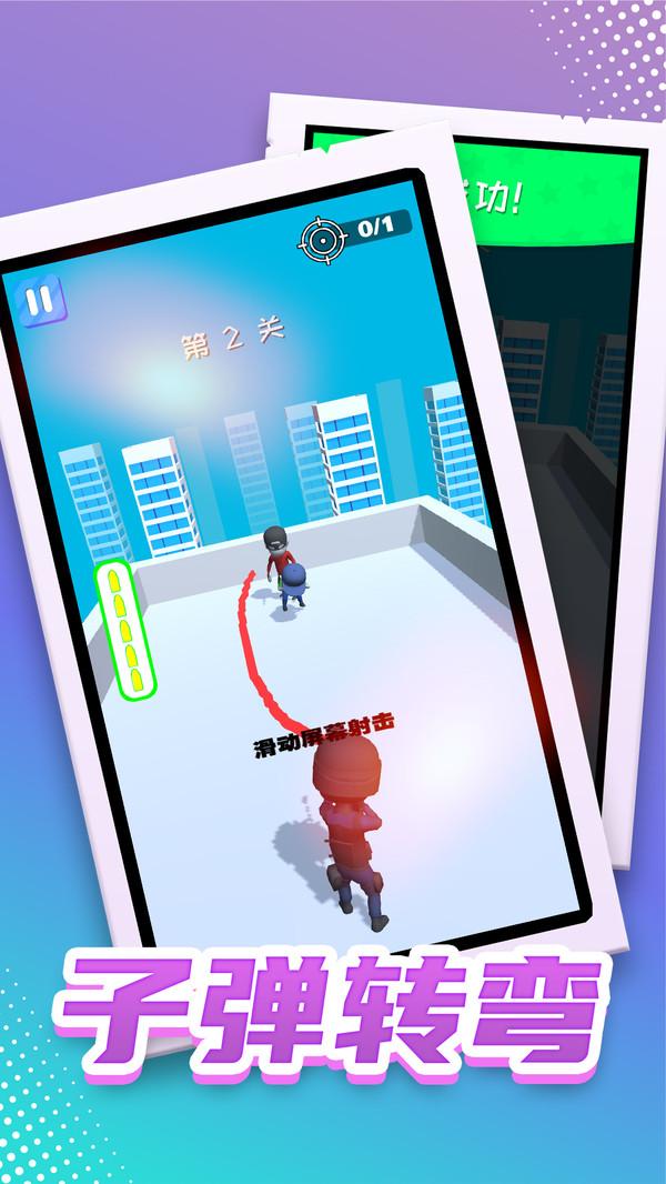 特工无名游戏最新安卓版