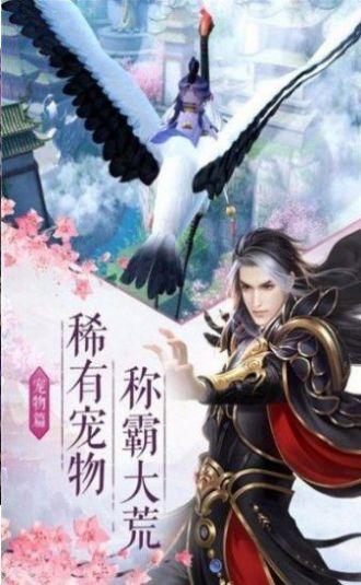 灵域奇幻天手游官方正式版