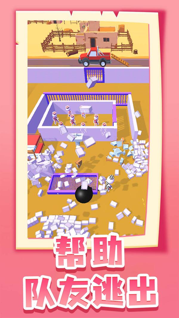 逃脱大师游戏手机版免费下载