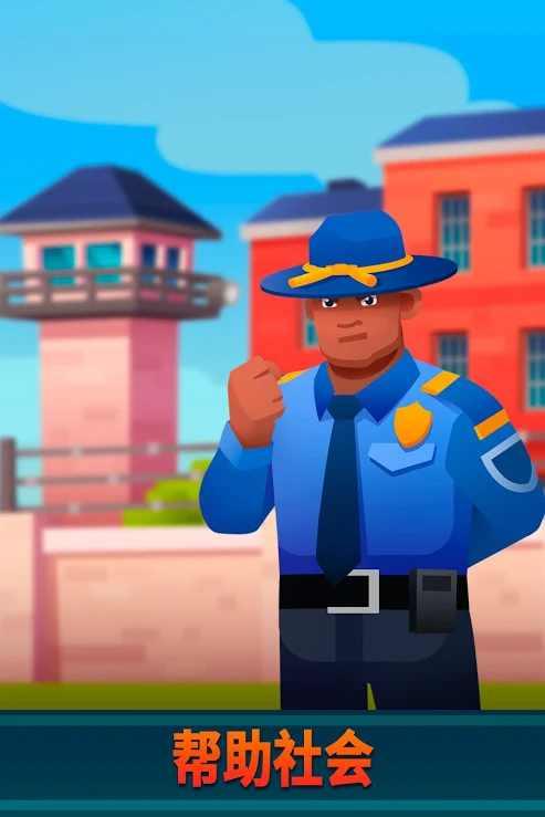 监狱管理员